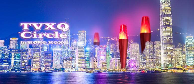 東方神起 香港コンサート 応援企画始動!