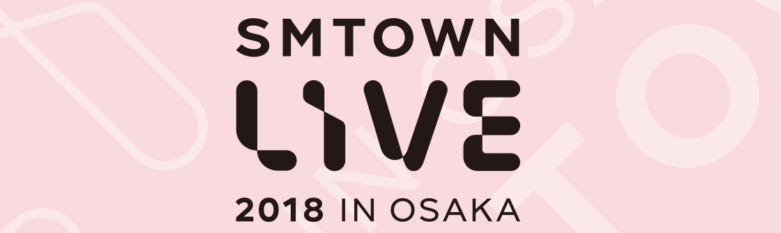 2018SMT大阪 セトリ『ライビュ行ってきました‼』