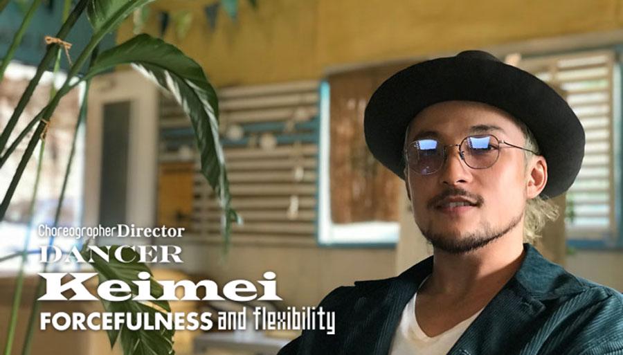 SHINeeのダンサー keimeiさんインタビュー[01]