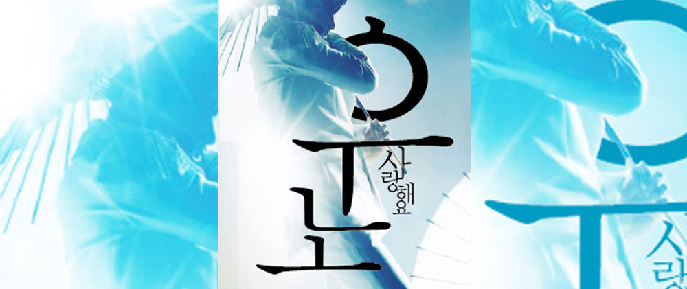 『ぐん活のすすめ』韓国語を習う。その3