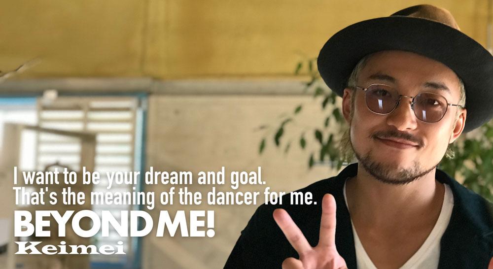 SHINeeのダンサー keimeiさんインタビュー[02]