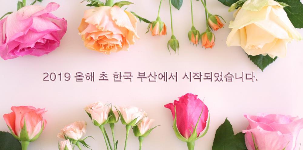 釜山の花屋さん