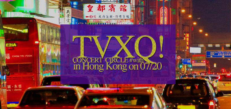 東方神起in香港