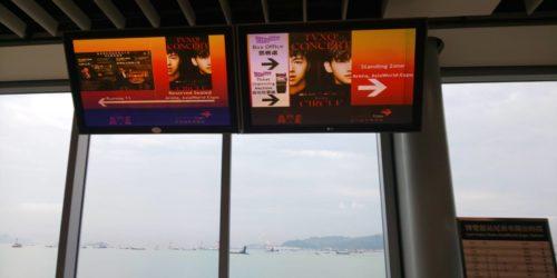 東方神起香港