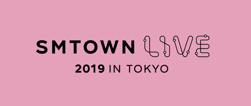 2019SMTOWNレポ
