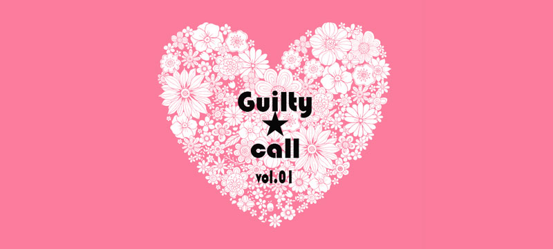 Guilty掛け声01