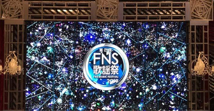東方神起FNS楽曲発表!