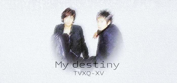 東方神起My destiny