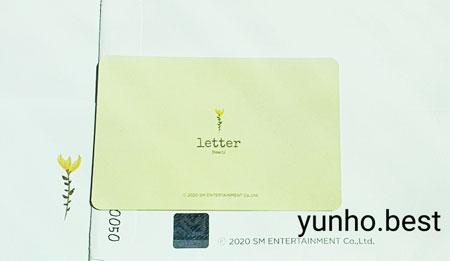 ユノletter_soon(#^.^#)