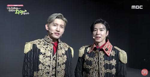 東方神起出演MBC「We Believe私たちが希望です」