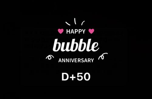 東方神起bubble50日記念