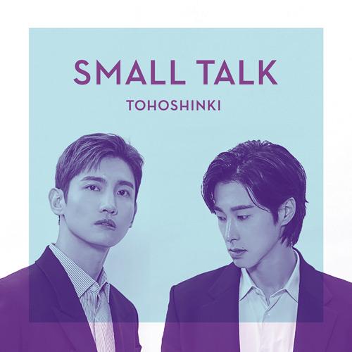 東方神起「Small Talk」ジャケット写真公開