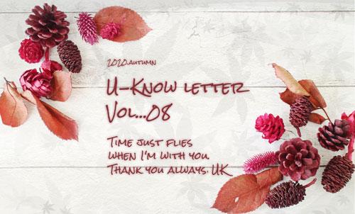 ユノletter和訳(Dear U letter)8通目