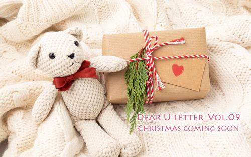 ユノLetter和訳(Dear U letter)9通目