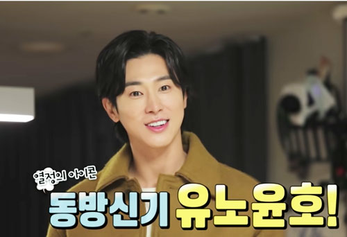ユノ「スーパーマンが帰ってきた」夜9時15分放送KBS 2