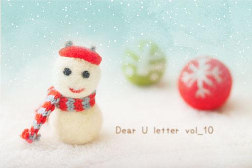 ユノLetter和訳(Dear U letter)10通目