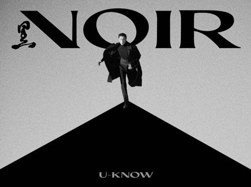 【重要】ユノ『NOIR』スミンリスト公開