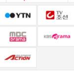 MBC・KBS・SBS・JTBC・tvN・Mnetなど韓国テレビ試聴方法