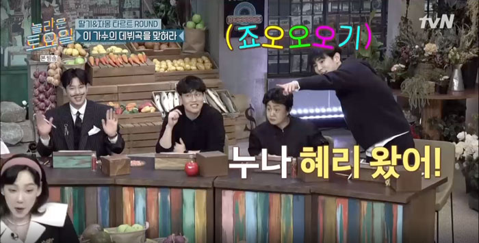 韓国テレビtvN・Mnet・MBC等を視聴